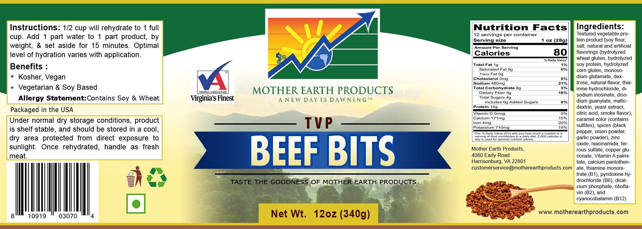 Mother Earth Products Textured Vegetable Protein Beef Bits, Quart Jar, 12 Ounce