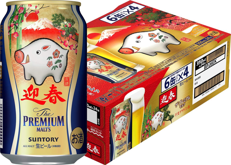 [2019年 新年お祝いビール] ザ・プレミアム・モルツ お正月干支デザイン缶 350ml×24本 <亥歳>