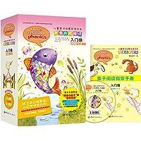 儿童英语启蒙分级绘本:我爱自然拼读(入门级)(套装共16册)
