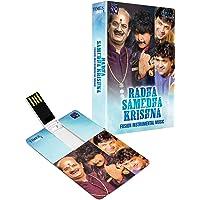 Music Card Radha Samedha Krishna (4;GB)