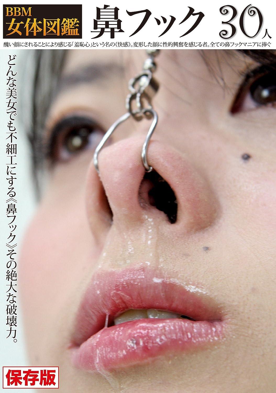 鼻からザーメン