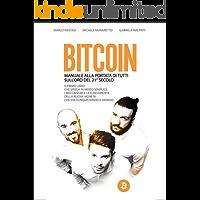 Bitcoin - Manuale alla portata di tutti sull'oro del 21° secolo: Il primo libro che spiega in modo semplice i meccanismi e le fondamenta della nuova moneta che sta conquistando il mondo