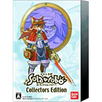 Solatorobo: Sore kara Coda e [Collector's Edition] [DSi Enhanced] [Japan Import]