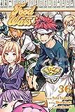 Food Wars!: Shokugeki no Soma, Vol. 36: Volume 36