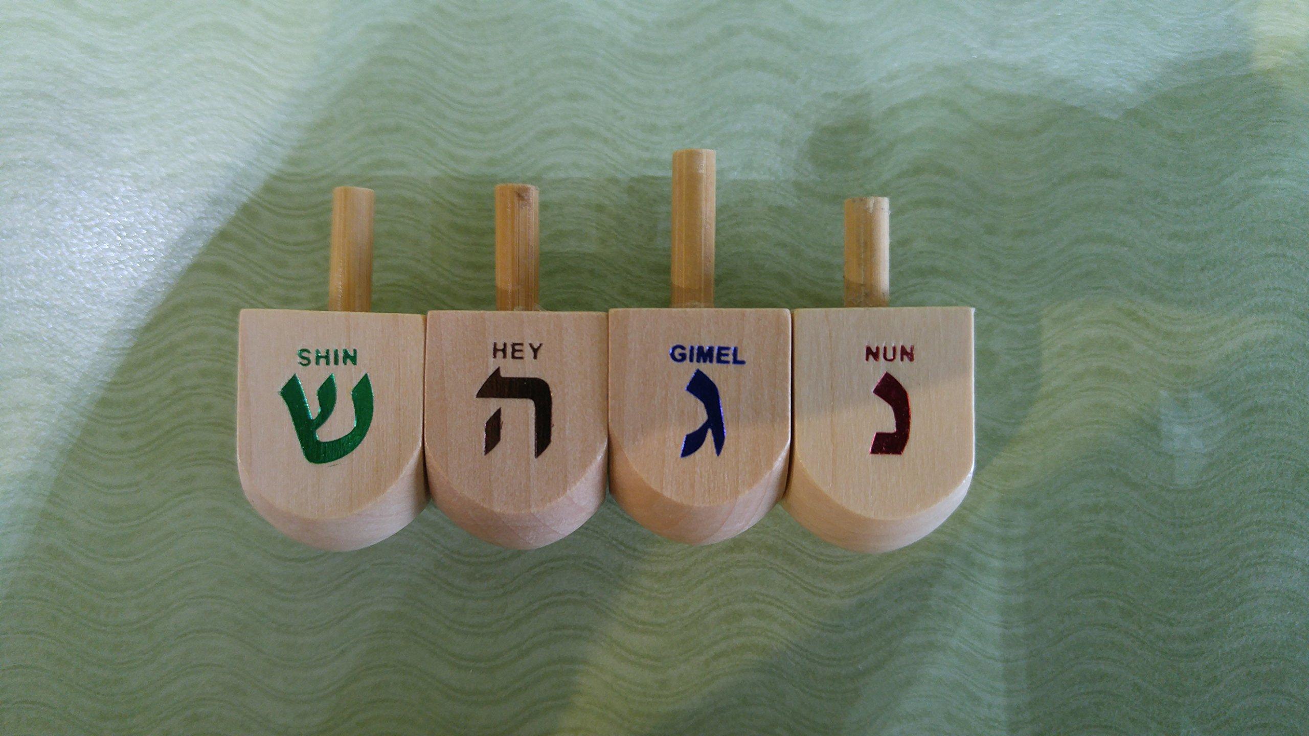 Jerusalem Dreidel Wood Dreidels Medium Sized With English translation in Bulk Pack of 100 Pieces in Zippered Bag