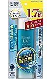 ビオレ UV アクアリッチウォータリージェル 大容量品(155ml)