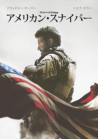 「アメリカンスナイパー DVD」の画像検索結果