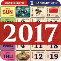 Calendar 2017 Malaysia