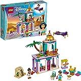 レゴ(LEGO) ディズニープリンセス アラジンとジャスミンのパレスアドベンチャー 41161 ブロック おもちゃ 女の子