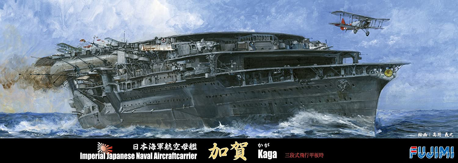 1//700 Special Series No.86 Japanese Navy aircraft carrier Kaga three-stage flight deck specification