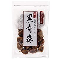 Aomori Prefecture aged black garlic aged black Aomori each size pieces packed alignment 200g
