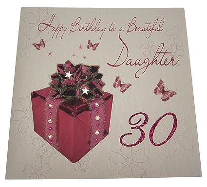 Amazon White Cotton Cards Code XLWB103 Happy Birthday To A