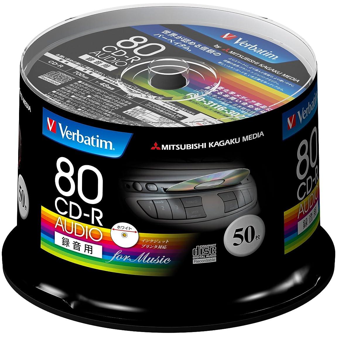 請願者でチャーミングSONY DVD-R データ用 4.7GB 16倍速 50枚スピンドルケース ホワイトプリンタブル 50DMR47HPHG
