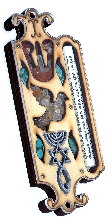 Art Judaica Elegant Mixed Medium Mezuzah Case Brushed Nickel Copper Blessing on This Home UK20909