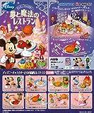 ディズニー 夢と魔法のレストラン BOX (食玩)