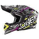 O'Neal 8 Series Synthy Motocross Enduro MTB Helm schwarz/pink/gelb 2018 Oneal: Größe: L (59-60 cm)