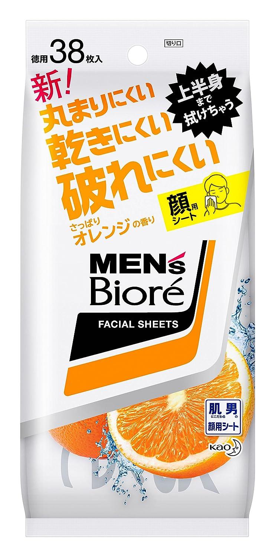 メンズビオレ 洗顔シート さっぱりオレンジの香り <卓上タイプ>