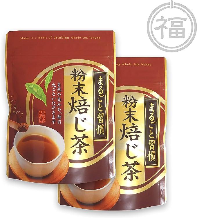 [ 製菓 加工用 ] 静岡 極上 粉末 ほうじ茶 140g パウダー[ 厳選茶葉のみを使用 70g×2袋 ]日本一の大茶園 牧之原台地産 2019年 茶葉 100%