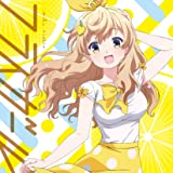 TVアニメ「音楽少女」キャラクターソングシリーズ『フライガール』