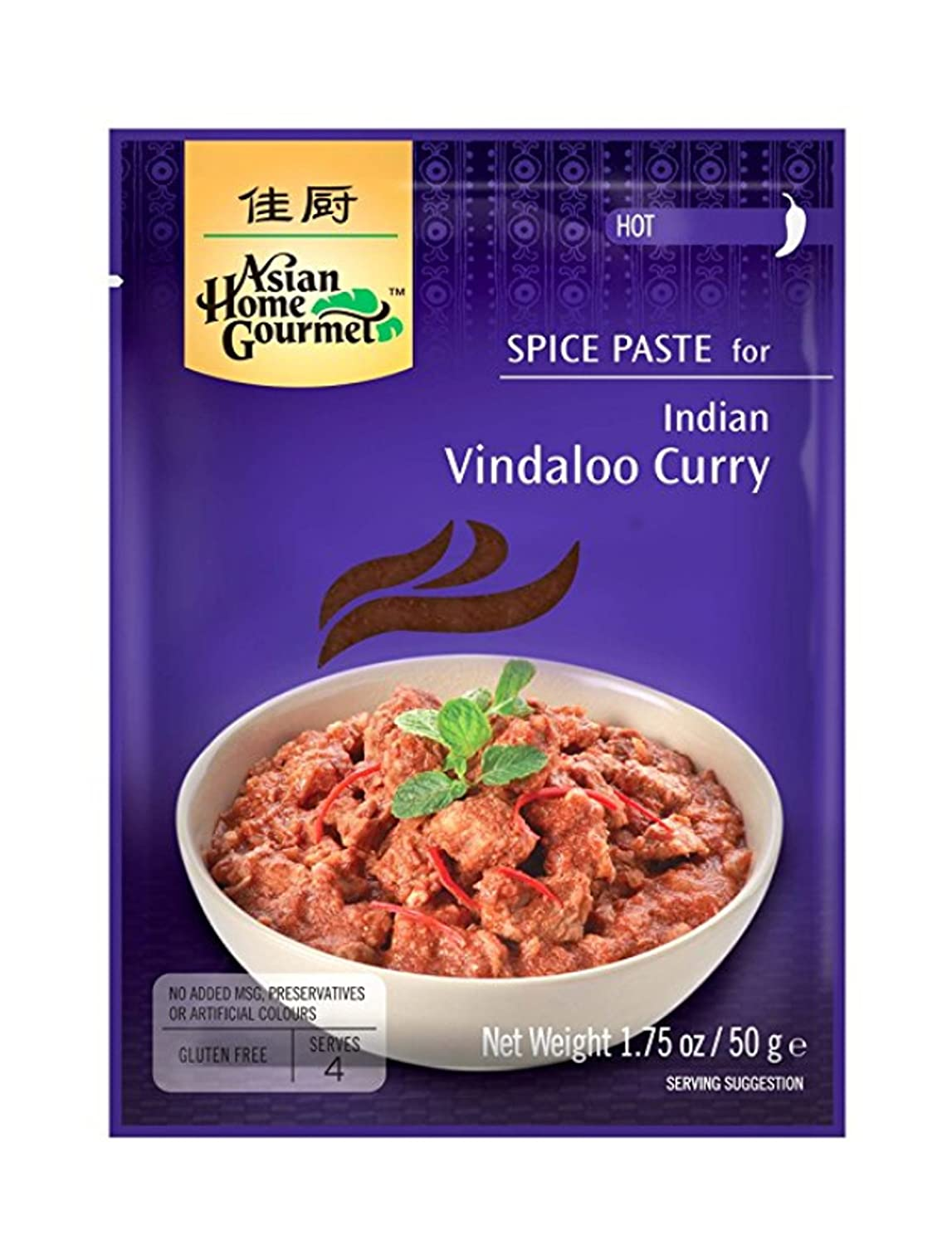 Asian Home Gourmet Spice Paste for Indian Vindaloo Curry, 1.75 oz, 3 packs