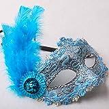 (ADOSSY) マスカレード マスク 仮面舞踏会 ハロウィン 顔隠しマスク 仮装 コスプレ (ブルー)