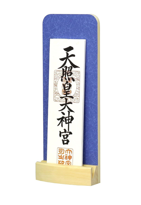 モダン神棚 「kagayaki」 藍色 一社 壁掛け B077D4PL4R 藍色 藍色