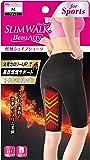 スリムウォーク (SLIM WALK) ビューアクティ (Beau-Acty) 燃焼シェイプショーツMサイズ スポーツ用 ブラック