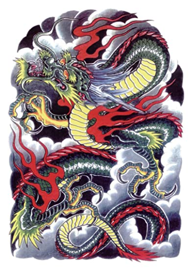 Amazon Com Chinese Dragon Strength Wisdom Large 8 25 Half Sleeve