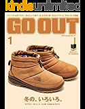 GO OUT (ゴーアウト) 2019年 1月号 [雑誌]
