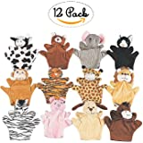 Animal Puppets 8.25 Inches – 12 Pieces – Assorted Hand Puppet Animals Includes Arms And Legs - Great Party Favors, Fun, Toy, Gift, Prize – By Kidsco