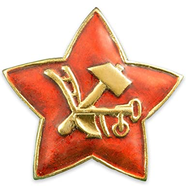 Amazon Ussr Soviet Union Russian Red Army Star Badge Sample