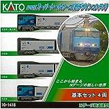KATO Nゲージ M250系スーパーレールカーゴ  新デザインコンテナ  基本セット  4両  10-1418 鉄道模型 電車