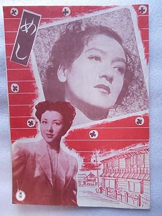 Amazon.co.jp: 1951年映画パン...