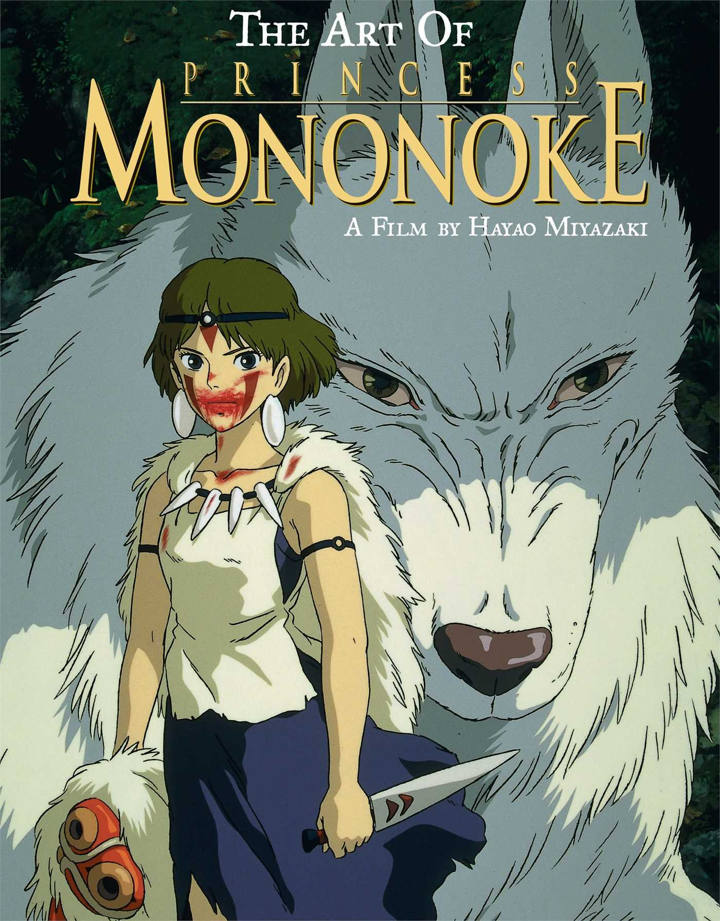 Billedresultat for princess mononoke