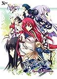 聖なるかな Special Edition【同梱特典:ノベルAVG「永遠神剣サードデスティネーション」】