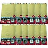 薦田紙工業 封筒 クラフト マチ付 B4 2枚入×12パック 合計24枚