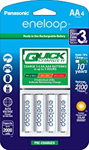 Panasonic Advanced eneloop Individual Battery 3 Hour Quick Charger with 4 AA eneloop Rechargeable Batteries, White