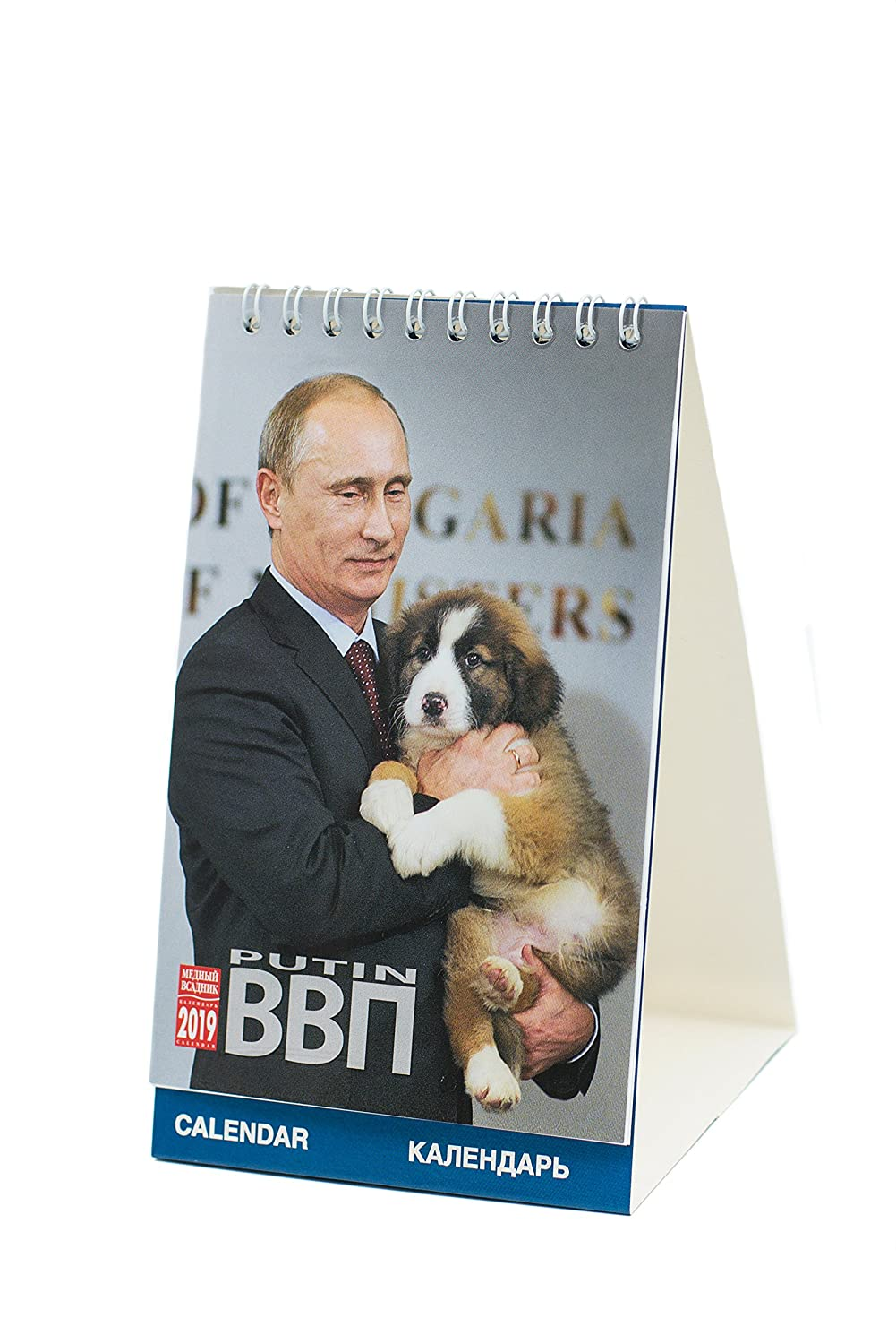 Vladimir Putin Desk Calendar for 2019, Size: 3.94 x 6.30 inches (10 ×16 cm) (The English and Russian Languages)