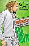 WORST 25 (少年チャンピオン・コミックス)