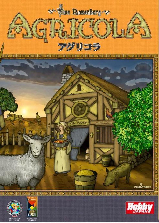 Agricola (Japanese version) (japan import): Amazon.es: Juguetes y juegos
