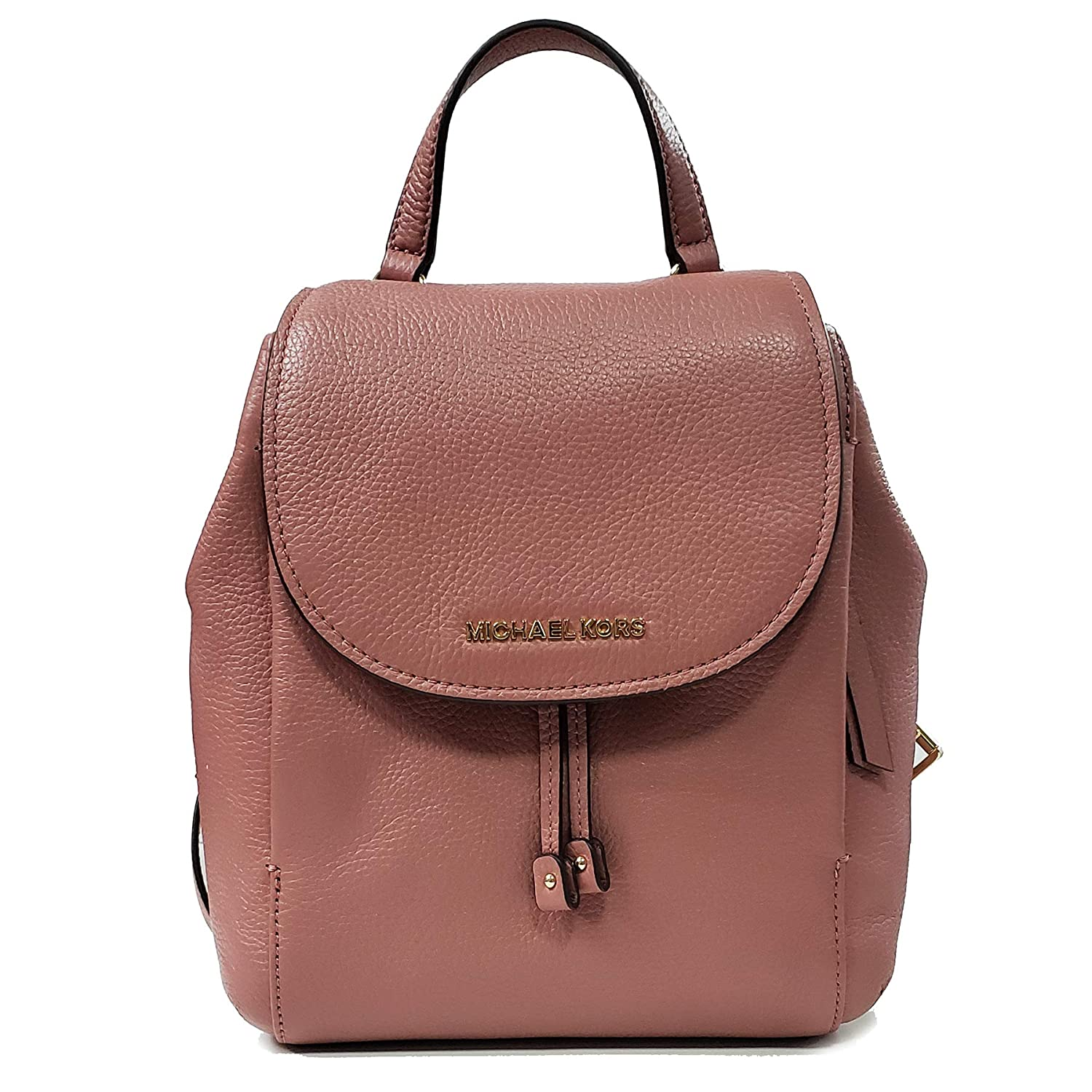 692646bd24dd Amazon.com | Michael Kors Riley MD Backpack Leather Rose (35F8GRLB2L) |  Casual Daypacks