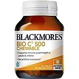 Blackmores Bio C Chewable 500 - 50 Tablets