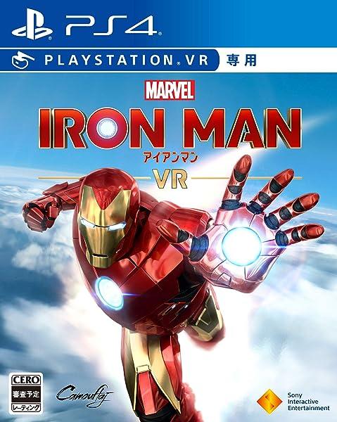 マーベルアイアンマン VR【早期購入特典】PlayStation 4用テーマと4つのカスタムアーマー「オリジンアーマー」、「ビンテージアーマー」、「シルバーセンチュリアンアーマー」、「ウルトラバイオレットアーマー」が入手できるプロダクトコード(封入)