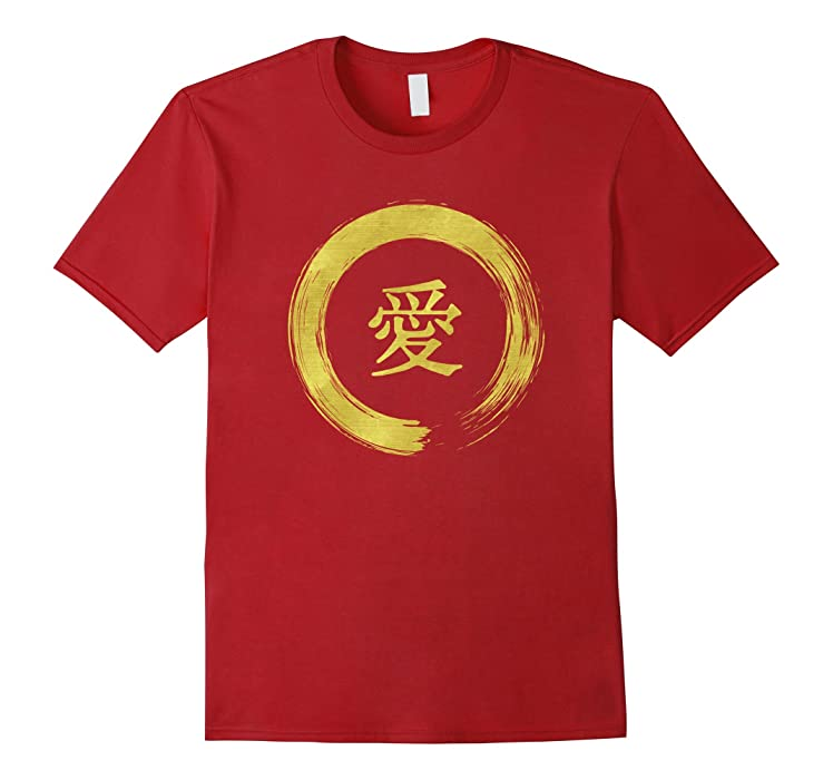 Amazon Mens Chinese Character T Shirt Love Chinese Symbol T