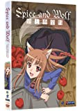 Spice and Wolf: Season 1