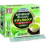 大正製薬 ナチュラルケア 粉末スティック<GABA> 3g×30包 [特定保健用食品]