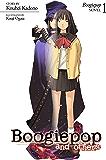 Boogiepop and Others (Light Novel 1)
