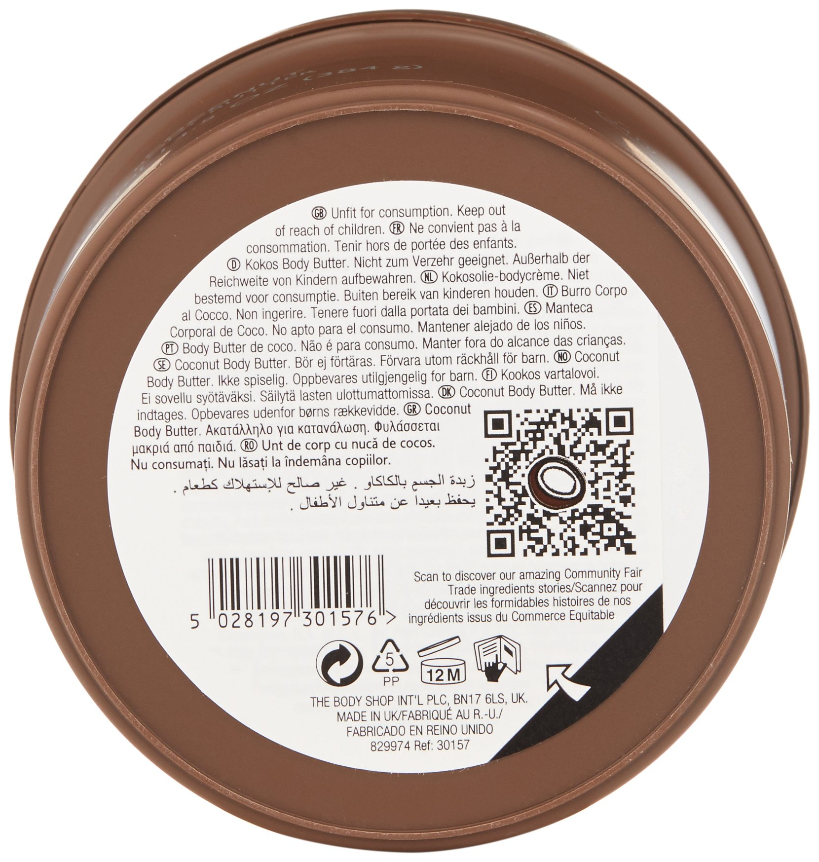 The Body Shop Coconut Body Butter, 13.5 Oz by The Body Shop (Image #2)