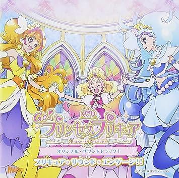 Amazon Go プリンセスプリキュア オリジナルサウンドトラック1