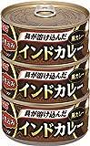 いなば 深煮込みインド黒カレー (165g×3缶パック) ×3個